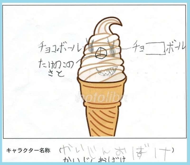 第2回ソフトクリームでキャラクターをつくろうコンテスト審査中です!